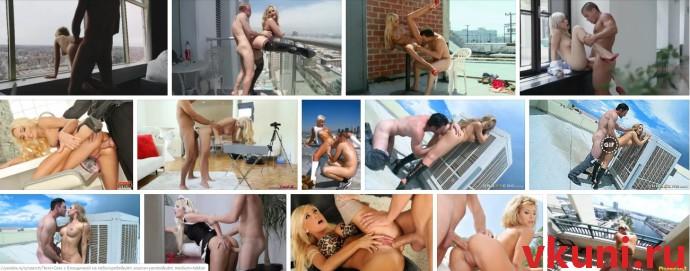 Секс с блондинкой на небоскребе