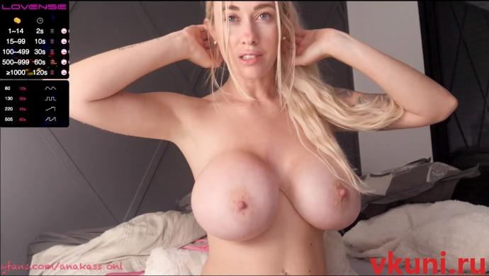 Секс чат с блондинкой bunnyblondy с большими сиськами