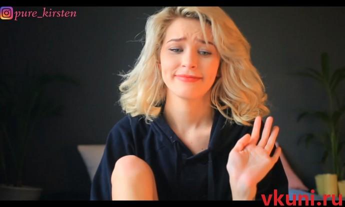 kirsten xxx webcam