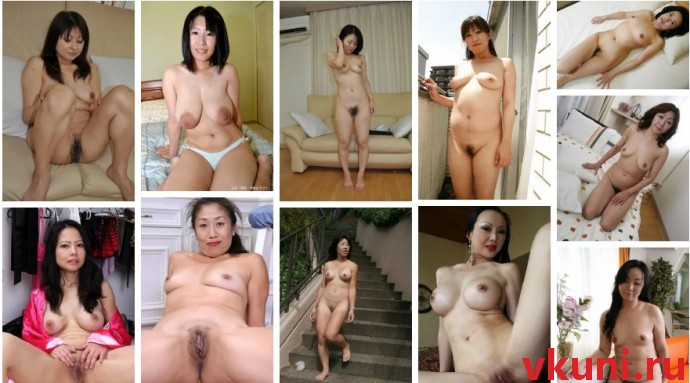 Голые зрелые азиатки