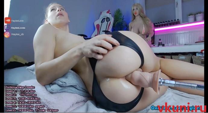 Hayleex анальный секс в порно чате с фак машиной